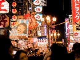 4 festival à faire du Japon