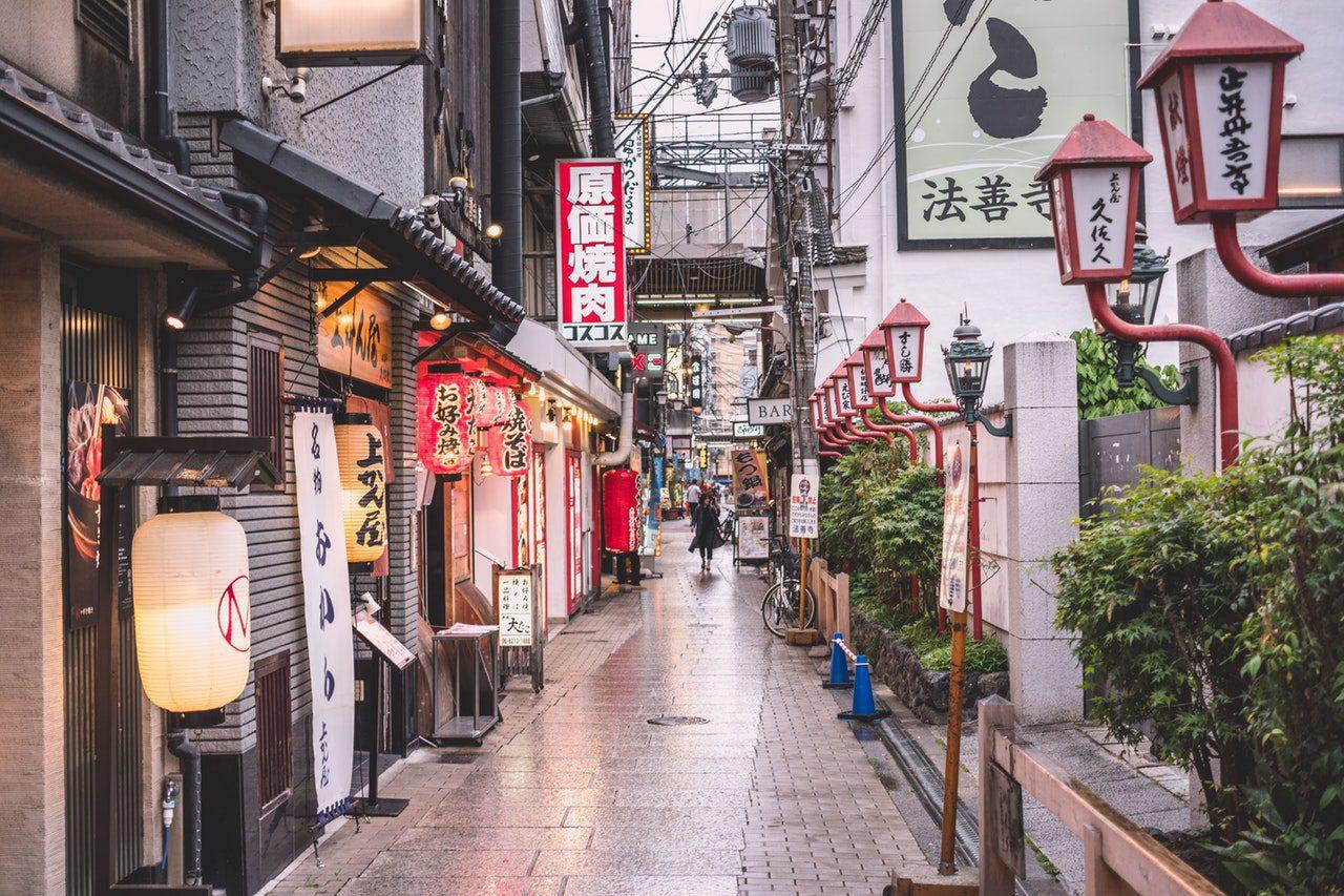 Gay Osaka