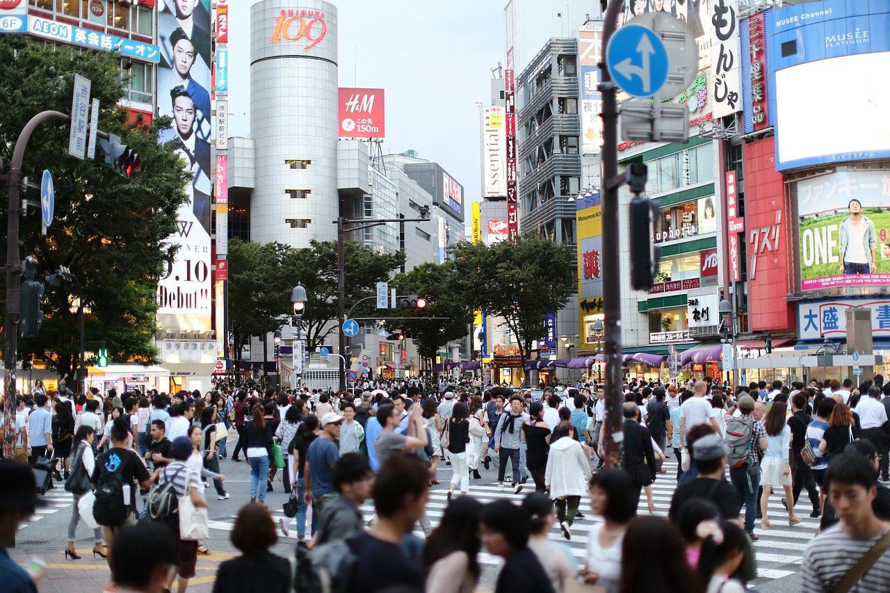 Guide gay de Tokyo