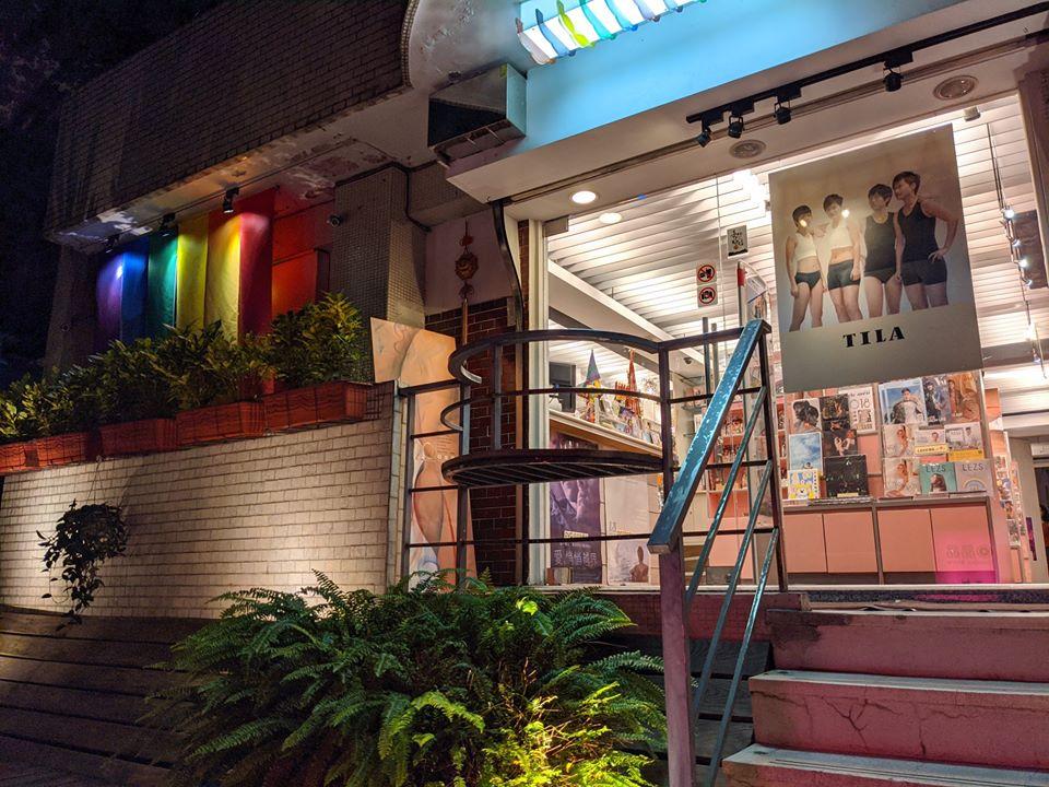 GinGin Store, Taipei