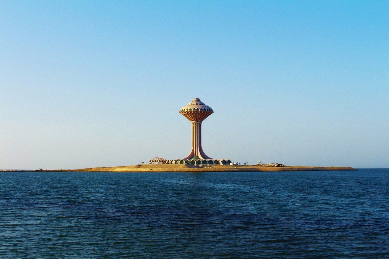 Khobar - Amarie Saoudite