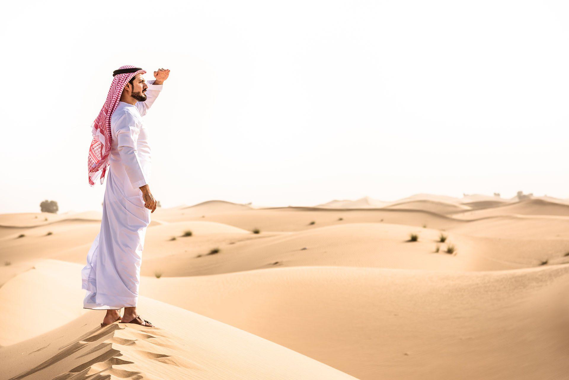 Destination gay de l'Arabie saoudite