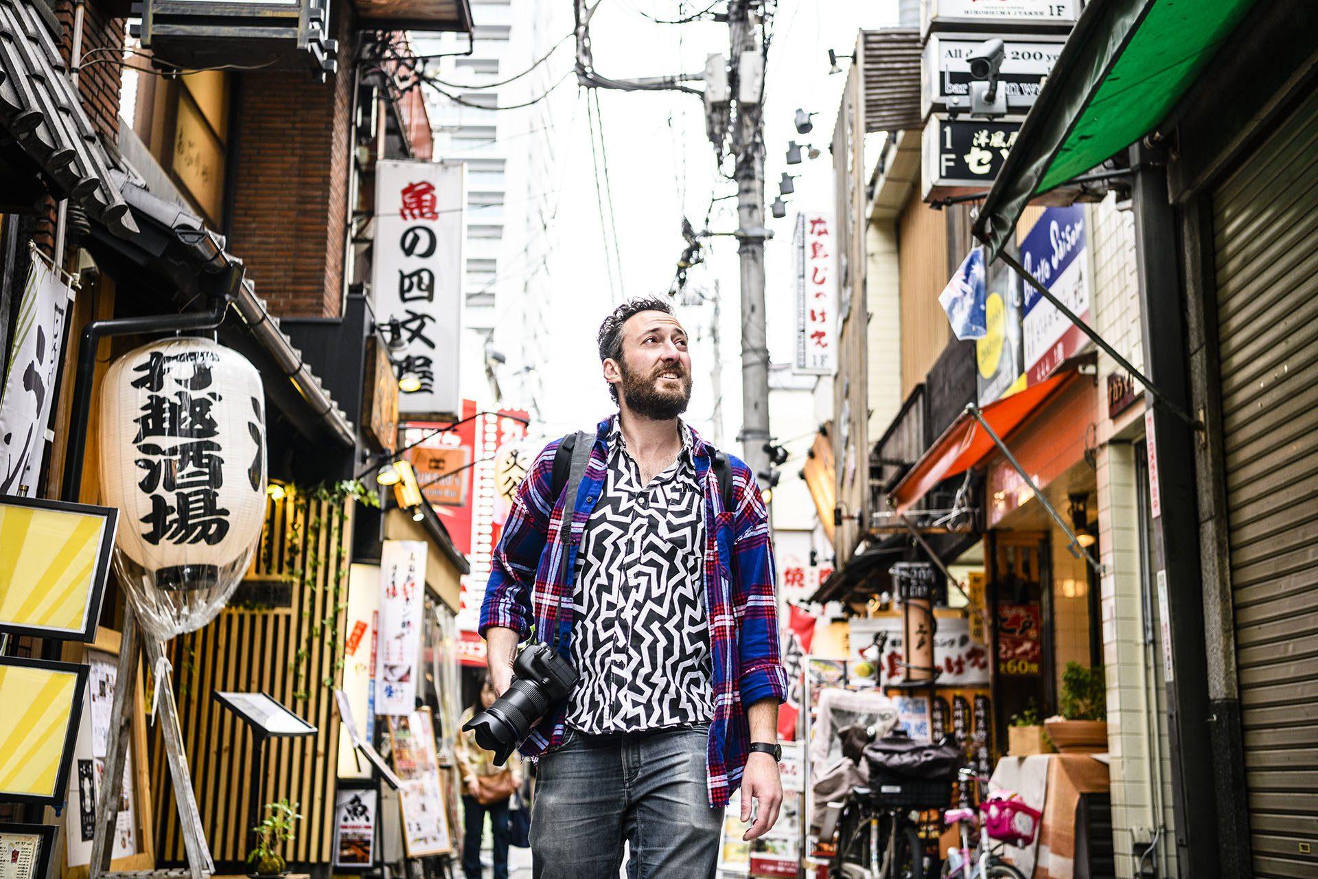 Destination gay de Tokyo