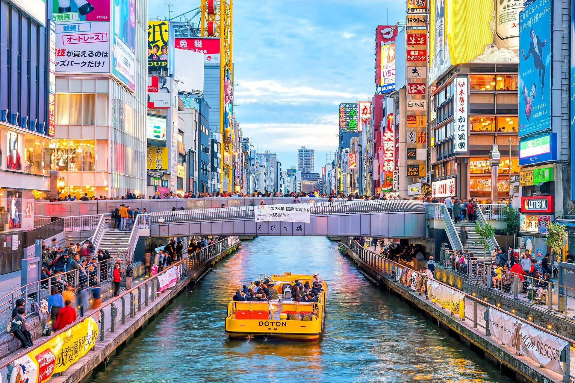Guide gay d'Osaka