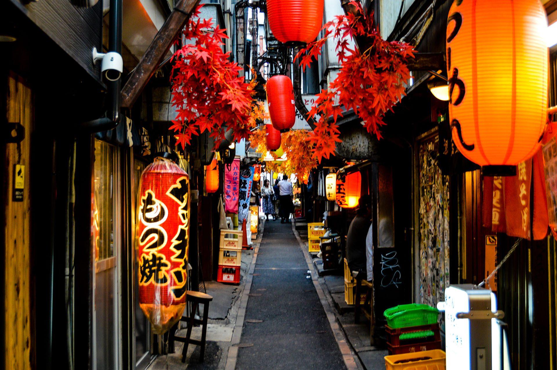 Voyage gay de Tokyo