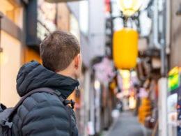 Tokyo, la plus grande mégapole du monde